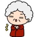 貪官你奶奶