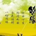 Huan0011