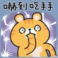majihong
