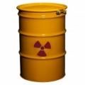 核廢料放你家