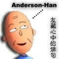 hankwo