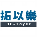 拓以樂-3CToyer