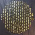 Leo Liang6827