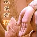 chou_0126