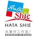 hatashie