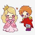公主與王子