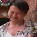 billywang92166