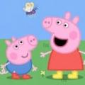 粉紅豬小妹
