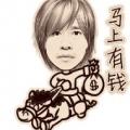 Leo Tsai