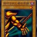 魔神的左手