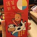 WeiWun7955
