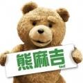 熊熊嗶嗶嗶