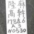 JIE661231
