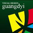 guangdyi