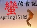 spring15182