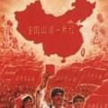 自由中國洗版小童v2