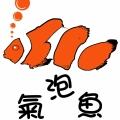 Bubblefish012