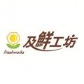 freshworks1