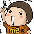 chu9066082