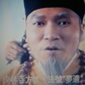"""少林寺方丈,法號""""夢遺"""""""