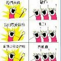 魚翅帝王蟹