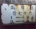 bmwong