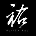 adriankao1105