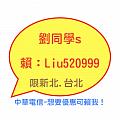 0318台灣版開放ECG惹