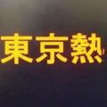honwen2157