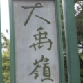 mi001059