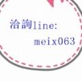 MingTsung33