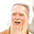 笑不語天竺神僧