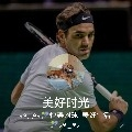tennisisfun