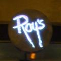 Roy75117