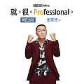 錢龍皇Online