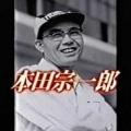 台灣水電工
