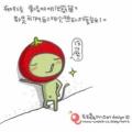 chestwang
