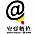 answer1688
