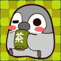 Shoutuki