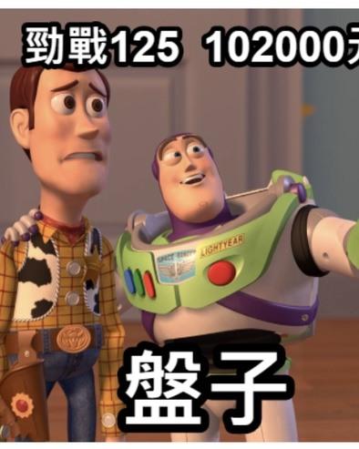 gh1234566